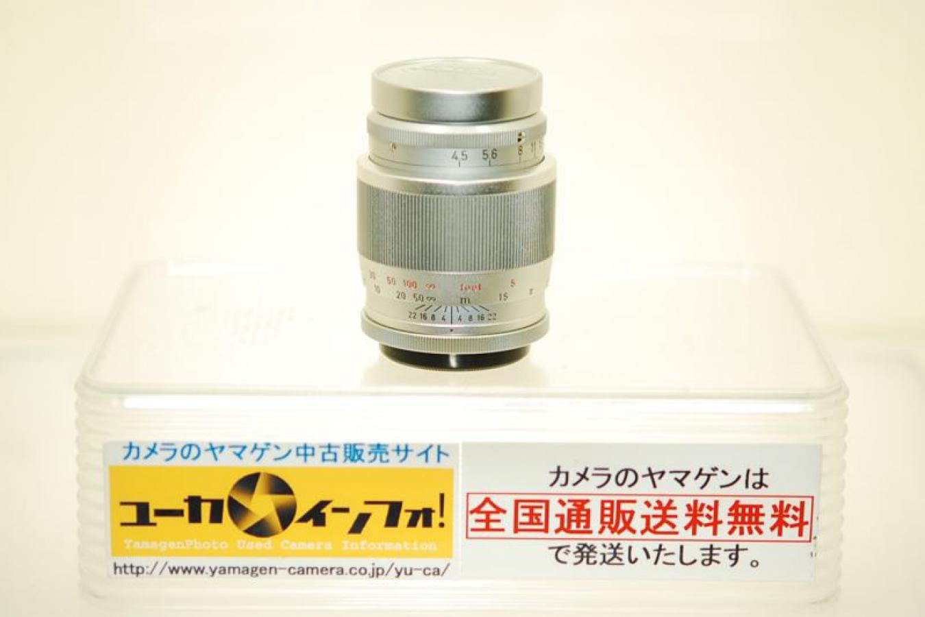 ライカ ヘクトール13.5cm F4.5 【ショートヘリコイド付】
