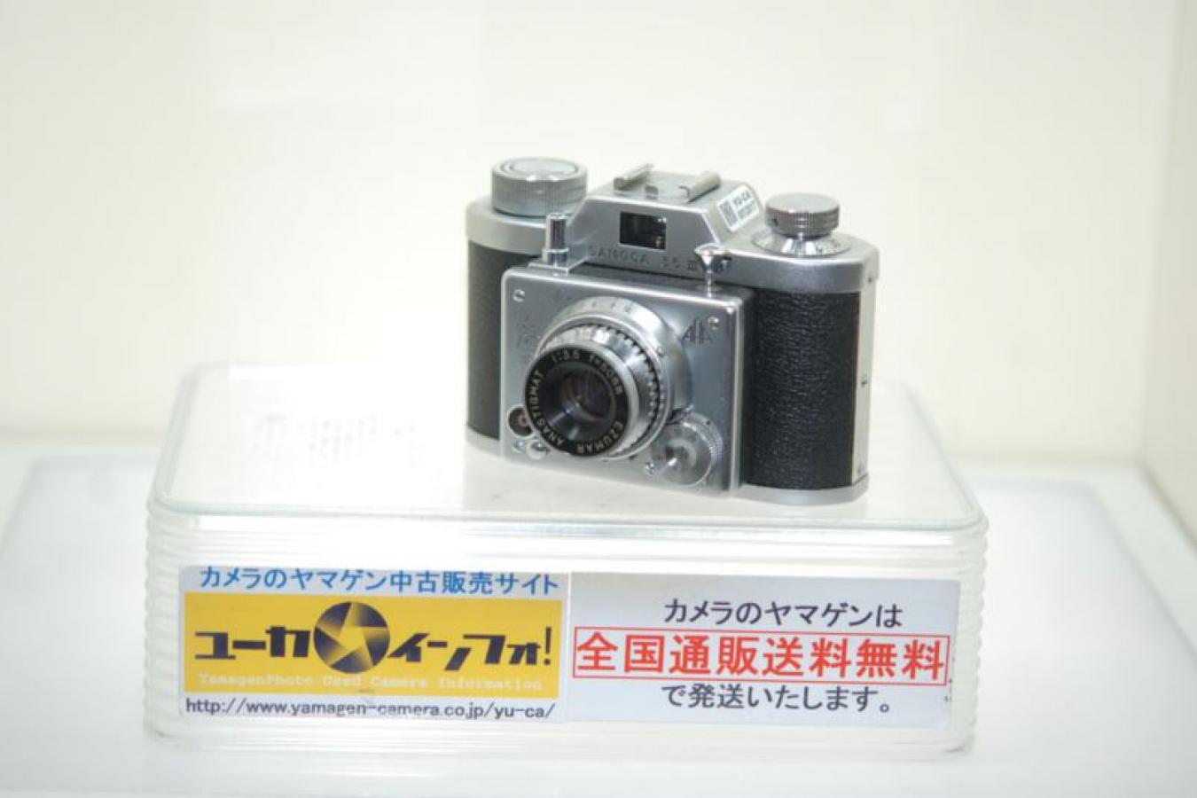 三栄産業製 SAMOCA 35 III