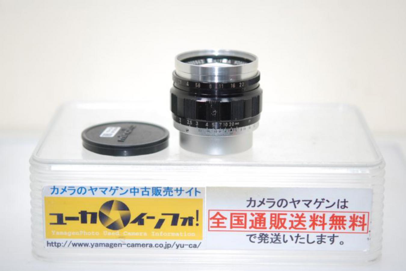 千代田光学製 SUPER ROKKOR 5cm F1.8 【ライカLマウントレンズ】