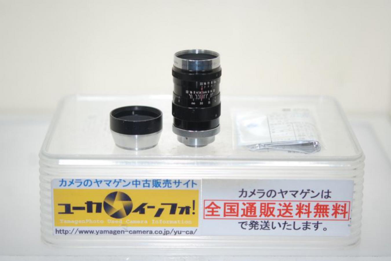 日本光学 Cine-NIKKOR 38mm F1.8 純正フード付 OH済 【Dマウントレンズ】