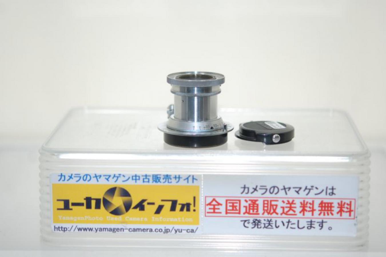 日本光学 NIKKOR-Q・C 5cm F3.5 沈胴 Nippon Kogaku Tokyo銘 【ライカLマウントレンズ】