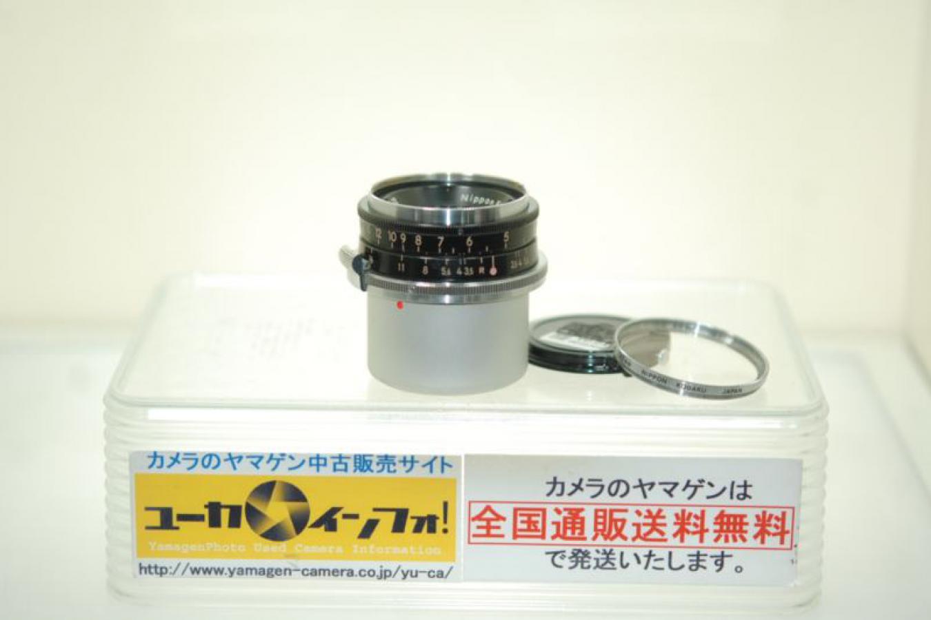 日本光学 W-NIKKOR 3.5cm F3.5 純正43?L38銀枠フィルター付 【ニコンSマウントレンズ】