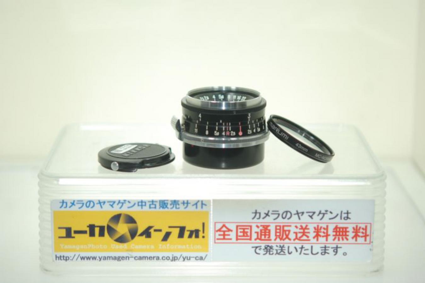 日本光学 W-NIKKOR・C 3.5cm F2.5 【ニコンSマウントレンズ】 ※43?マルミ製MCノーマルフィルター付