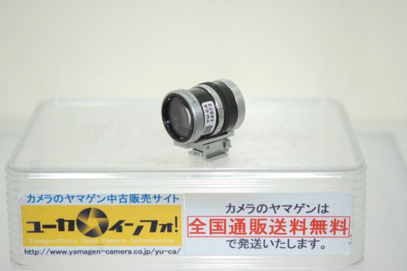 日本光学 ズームファインダー 【35-135mm用】