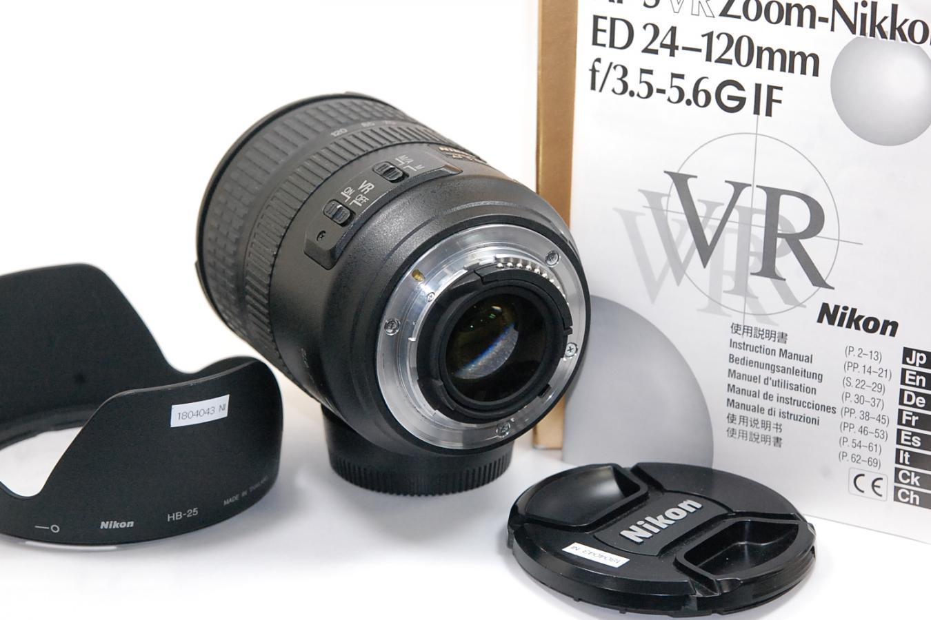 AF-S NIKKOR 24-120mm F3.5-5.6G VR ED 【純正フードHB-25、元箱付】