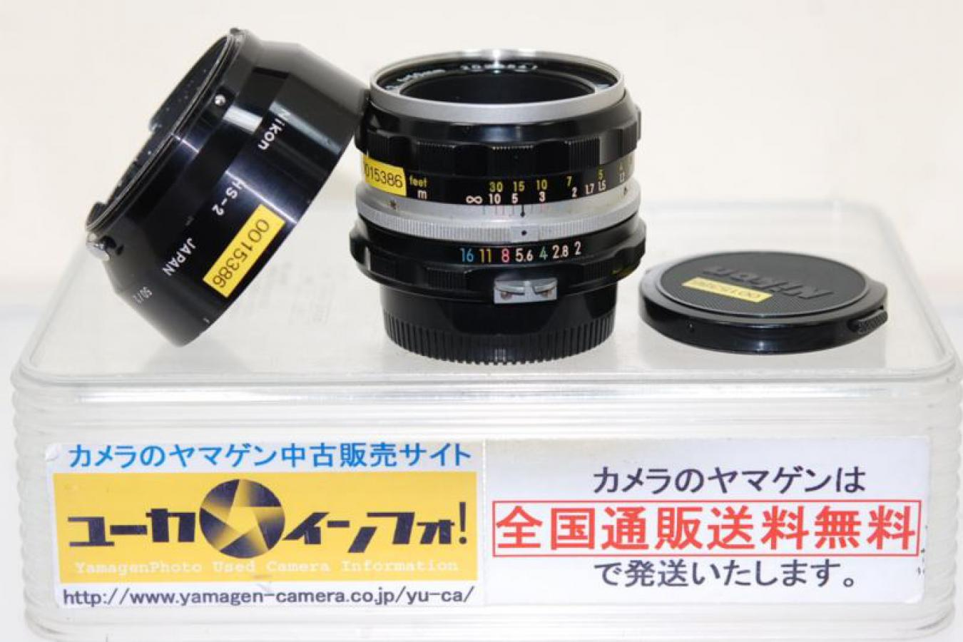 NIKKOR-H Auto 50mm F2 【純正メタルフードHS-2付】