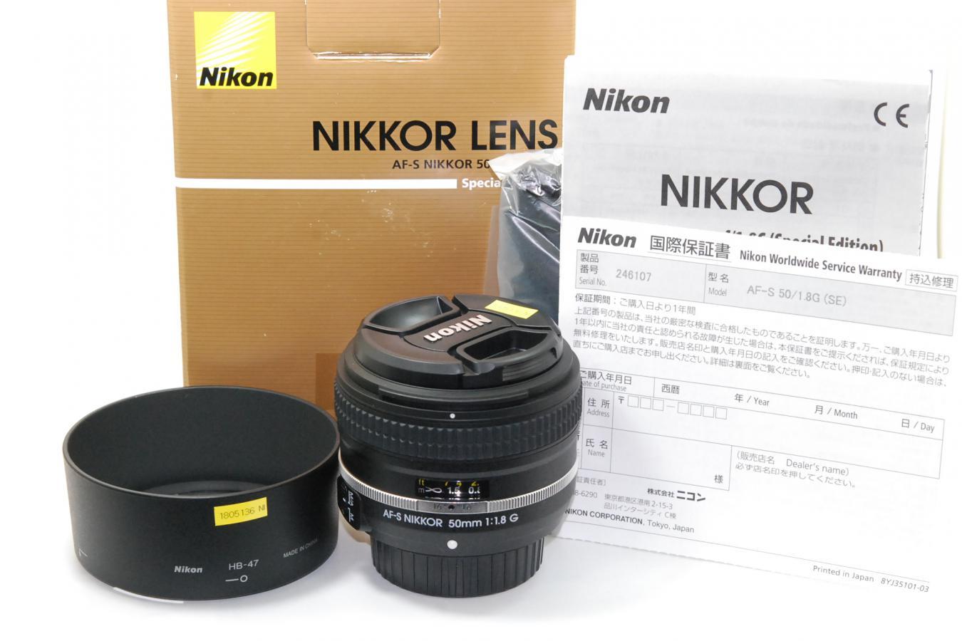 AF-S NIKKOR 50mm F1.8G Special Edition 【未記入メーカー保証書、純正フードHB-47、ケース、取説、元箱付一式】