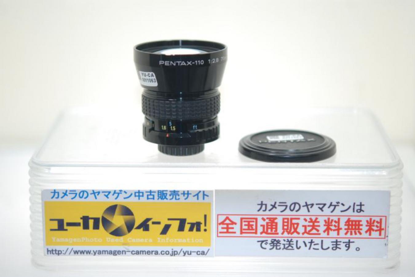 PENTAX-110 70mm F2.8 【オート110用レンズ】