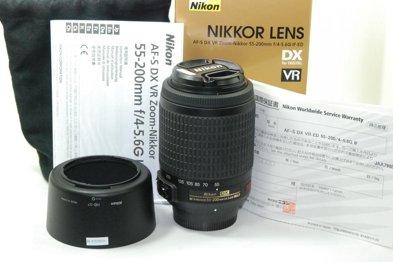 AF-S DX NIKKOR 55-200mm F4-5.6G ED VR 【未記入メーカー保証書、純正フードHB-37、レンズケース、取説、元箱付一式】