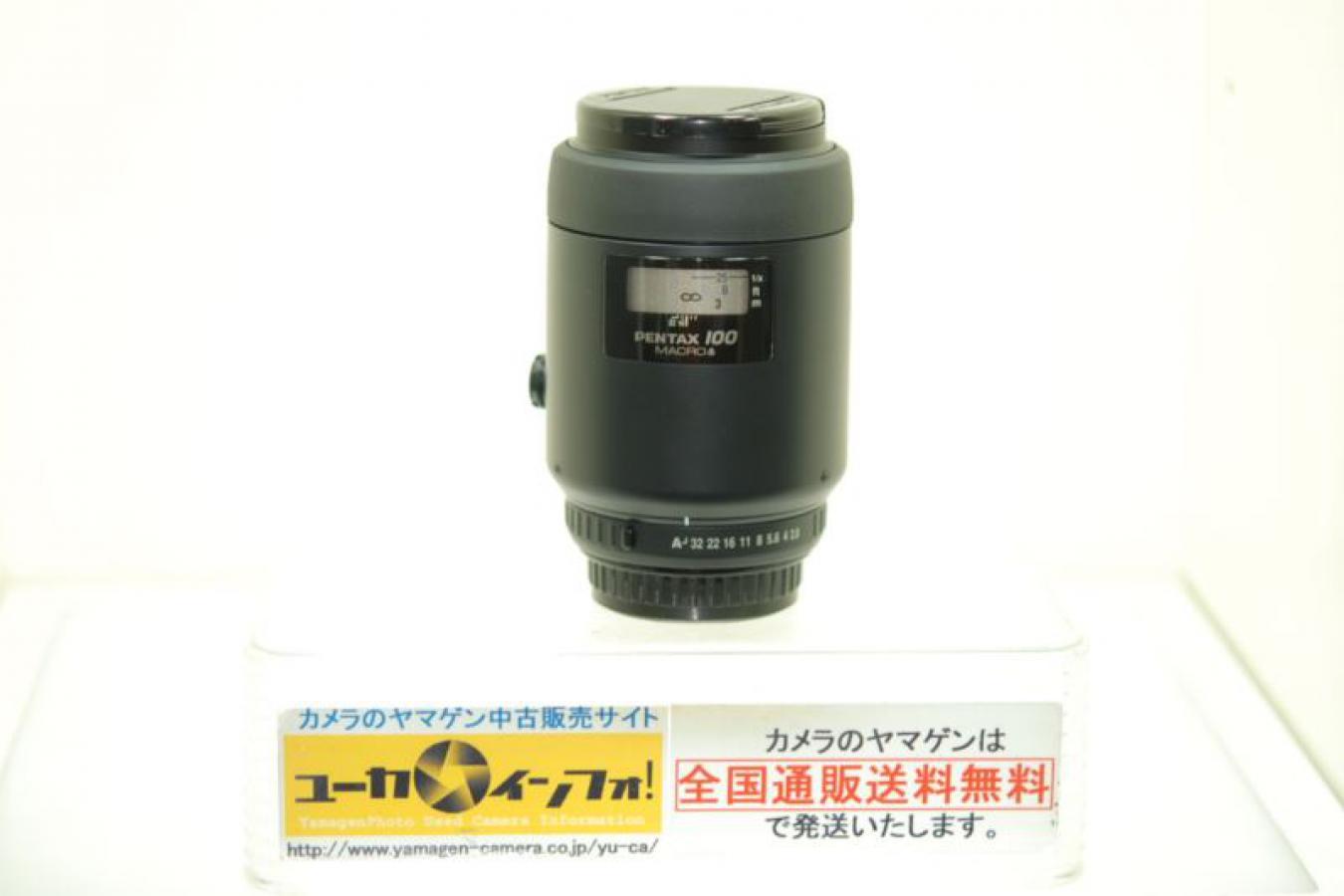 SMC PENTAX-FA 100mm F2.8 マクロ