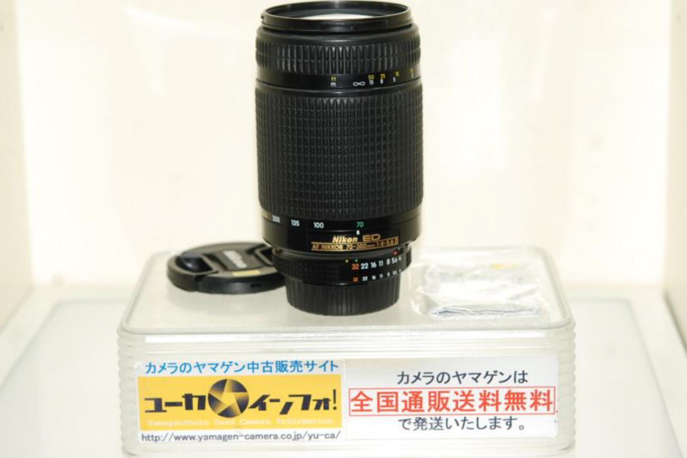 AF ED NIKKOR 70-300mm F4-5.6D 【整備済】