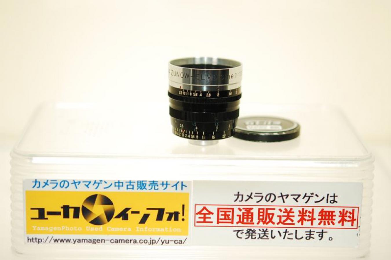 Zunow-ELMO Cine 38mm F1.1 【Dマウントレンズ】