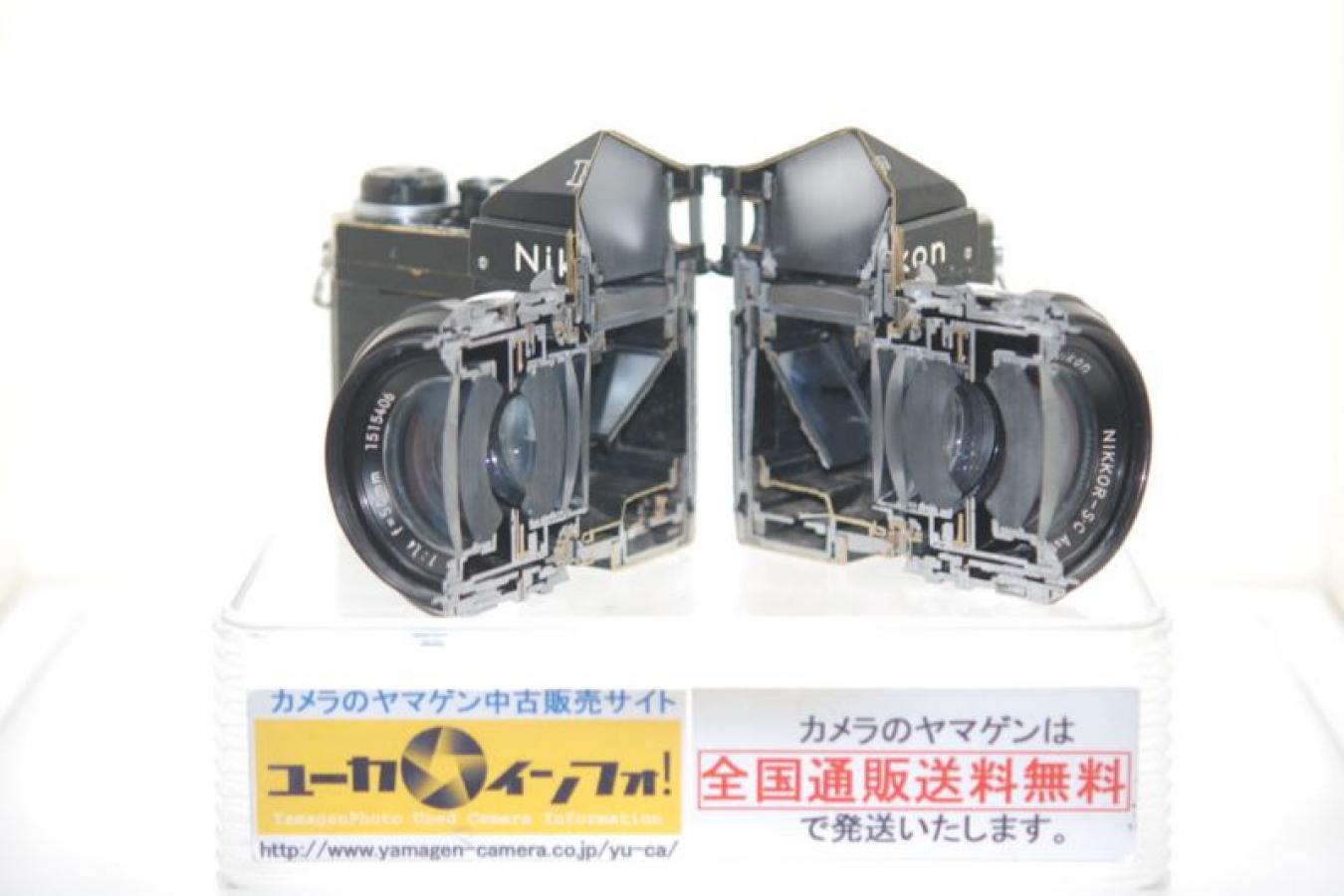 【コレクション向け 珍品】 ニコン NEW Fアイレベルブラック 730万台 NIKKOR-S・C Auto 50/1.4付 【カットモデル】