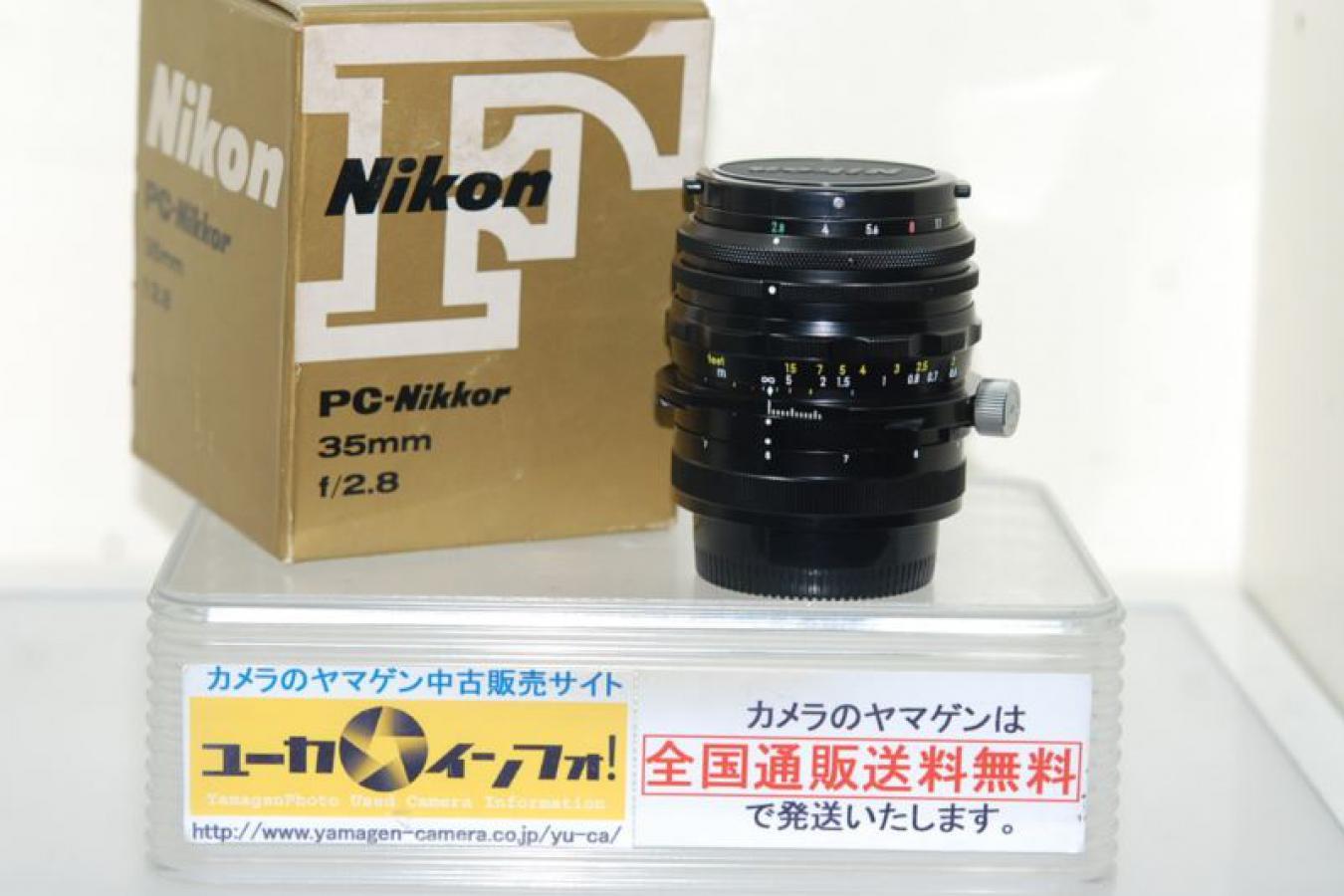 【コレクション向け 未使用品】 PC-Nikkor 35mm F2.8 【元箱付一式】