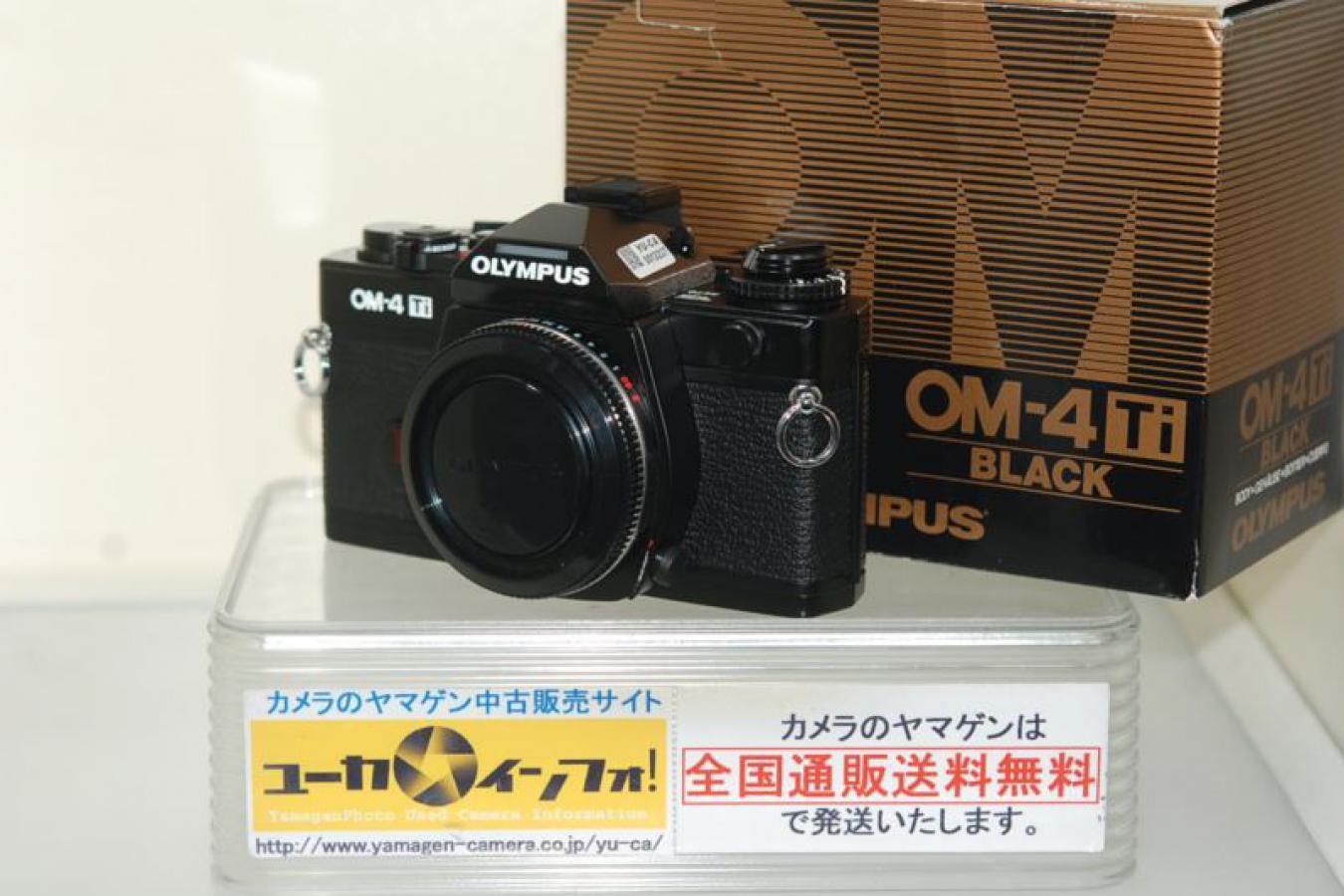 【コレクション向け 未使用品】 オリンパス OM-4Ti ブラック 元箱付一式 【辰野事業場2002年12月6日製造】