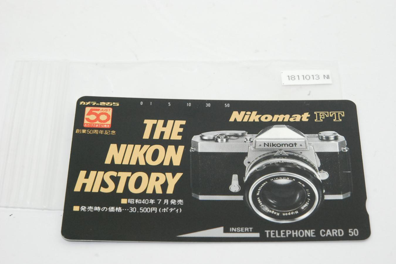 【コレクション向け 未使用】 Nikomat FT テレフォンカード 【THE NIKON HISTORY】