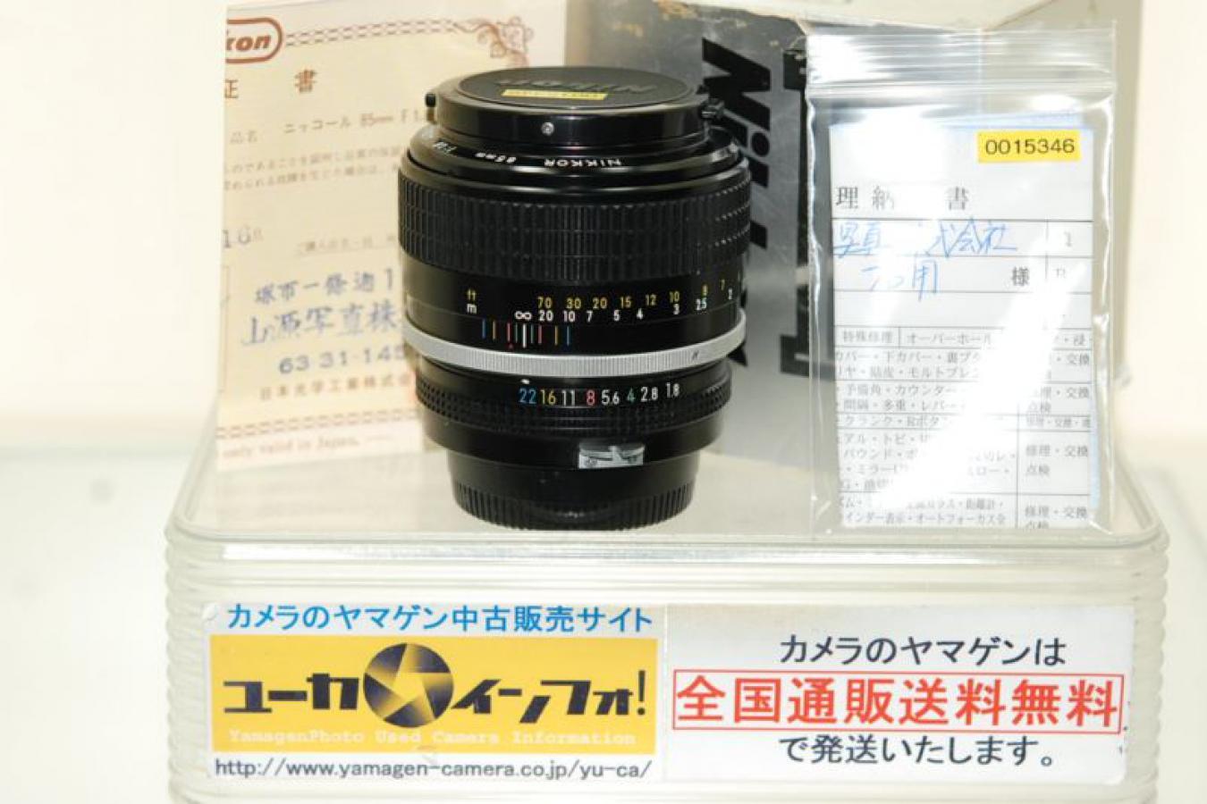 【コレクション向け】 NEW NIKKOR 85mm F1.8 【整備済 販売当時のメーカー保証書、取説、元箱付】