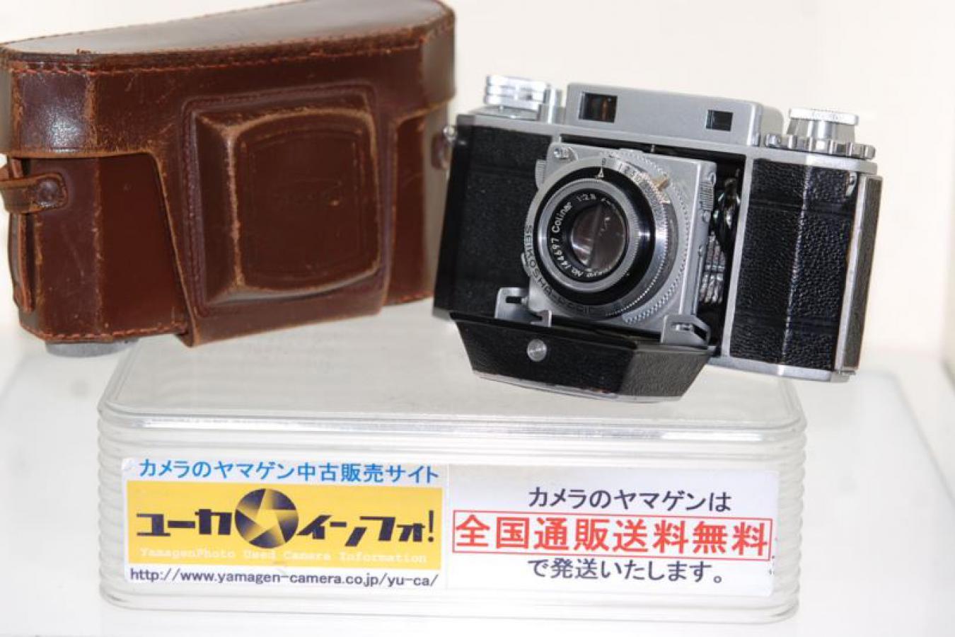 【コレクション向け】 アルコ写真工業 アルコ35 S-135-A 純正ケース付 【コリナー5cm F2.8レンズ搭載】