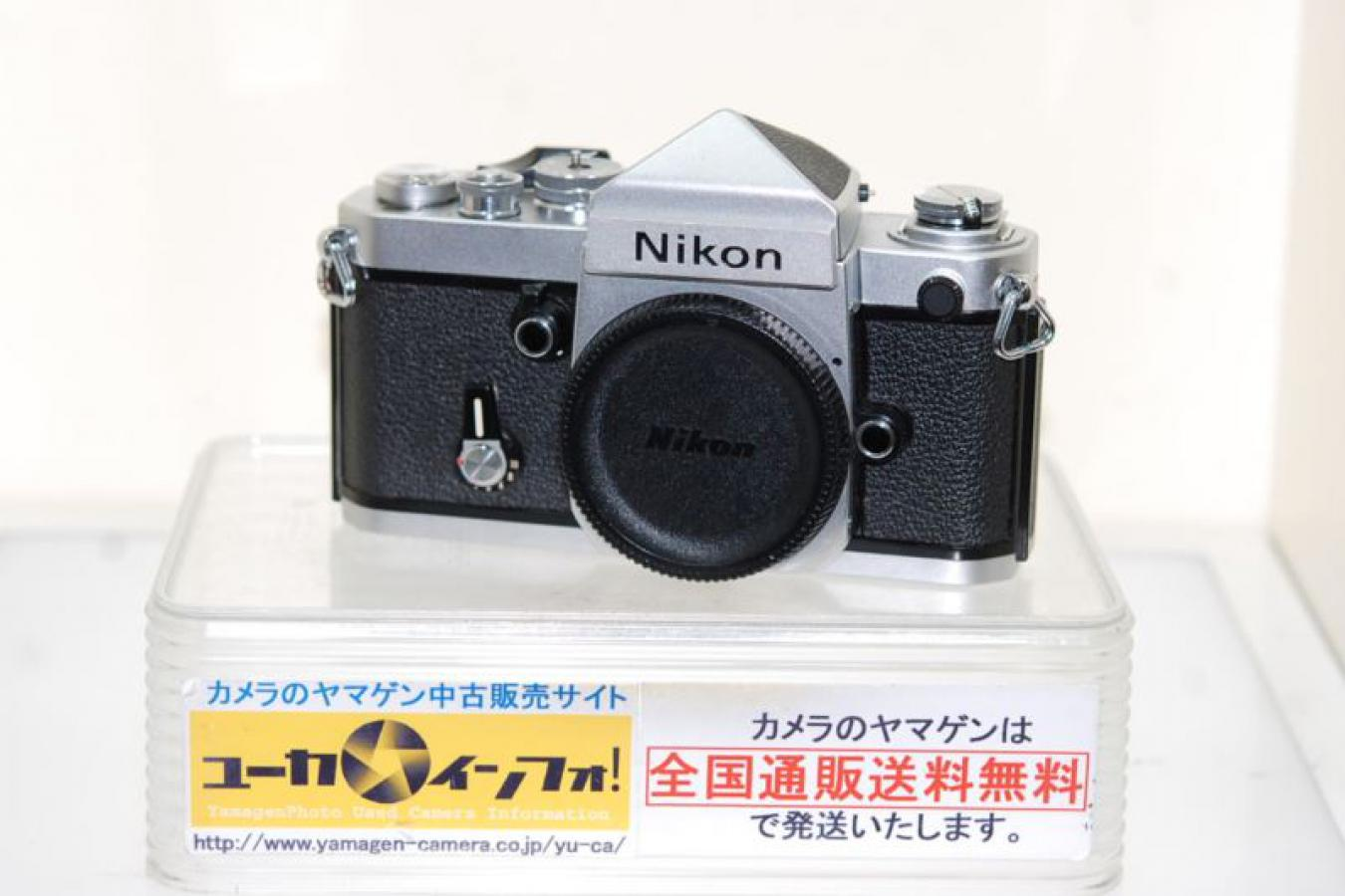 【コレクション向け】 ニコン F2 アイレベルボディ 724万台