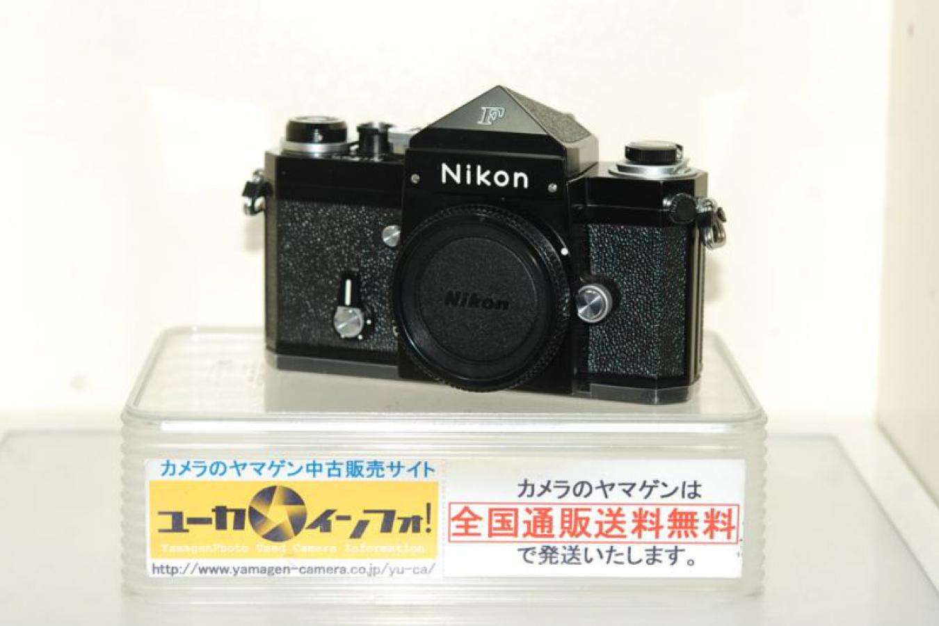【コレクション向け】 ニコン NEW F アイレベルブラック 736万台