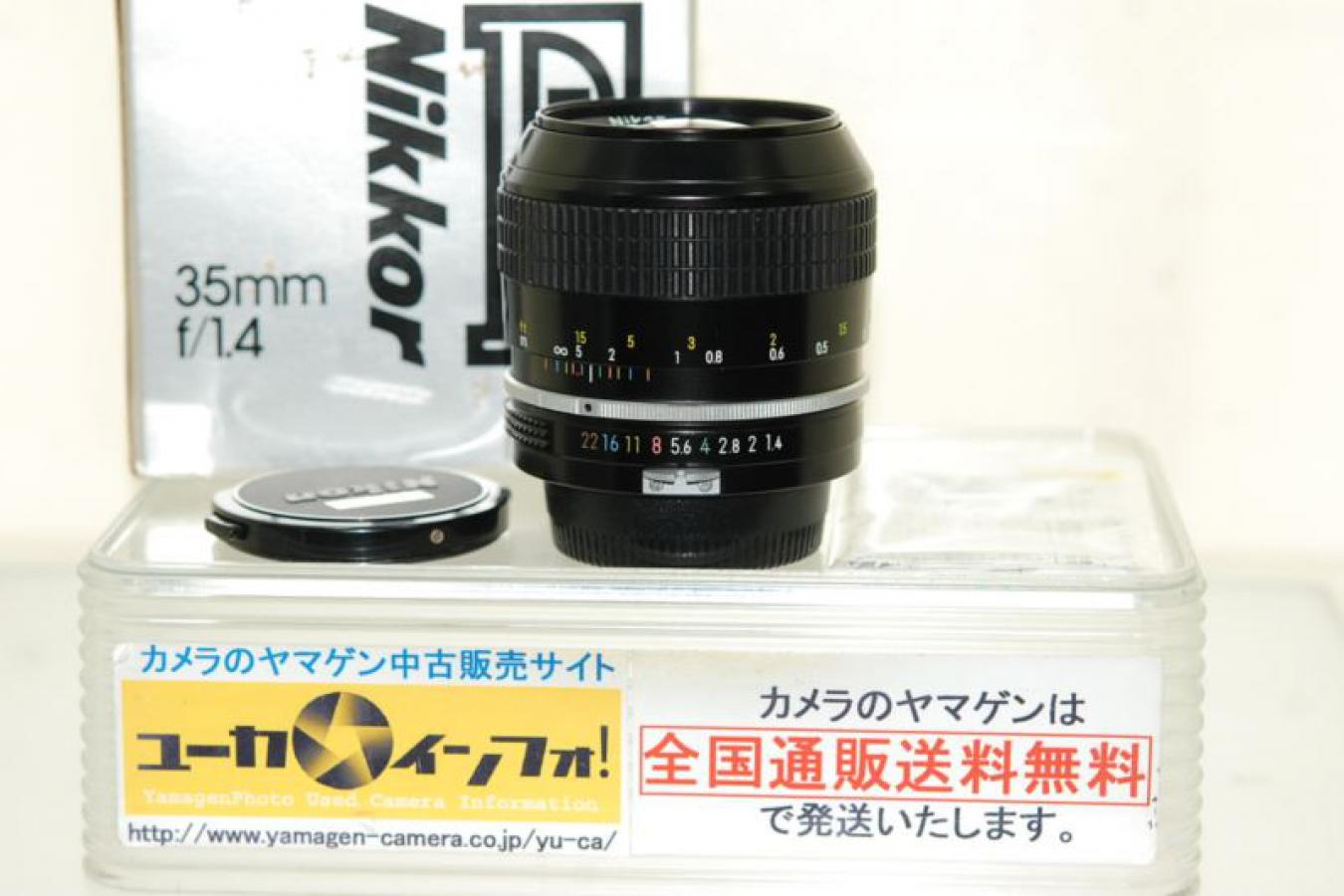 【コレクション向け】 ニコン NEW NIKKOR 35mm F1.4 【整備済 取説、元箱付】
