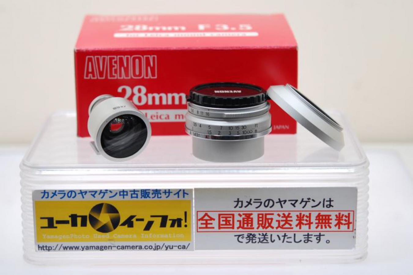 【デッドストック新品】 アベノン L28mm F3.5 シルバー 純正ファインダー付