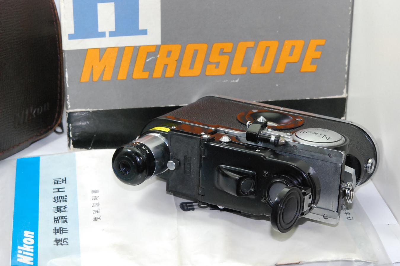 【コレクション向け 珍 品】 ニコン 携帯顕微鏡H型 純正ケース、取説、元箱付一式 【ベトナム戦争で米兵が使用したことで有名】