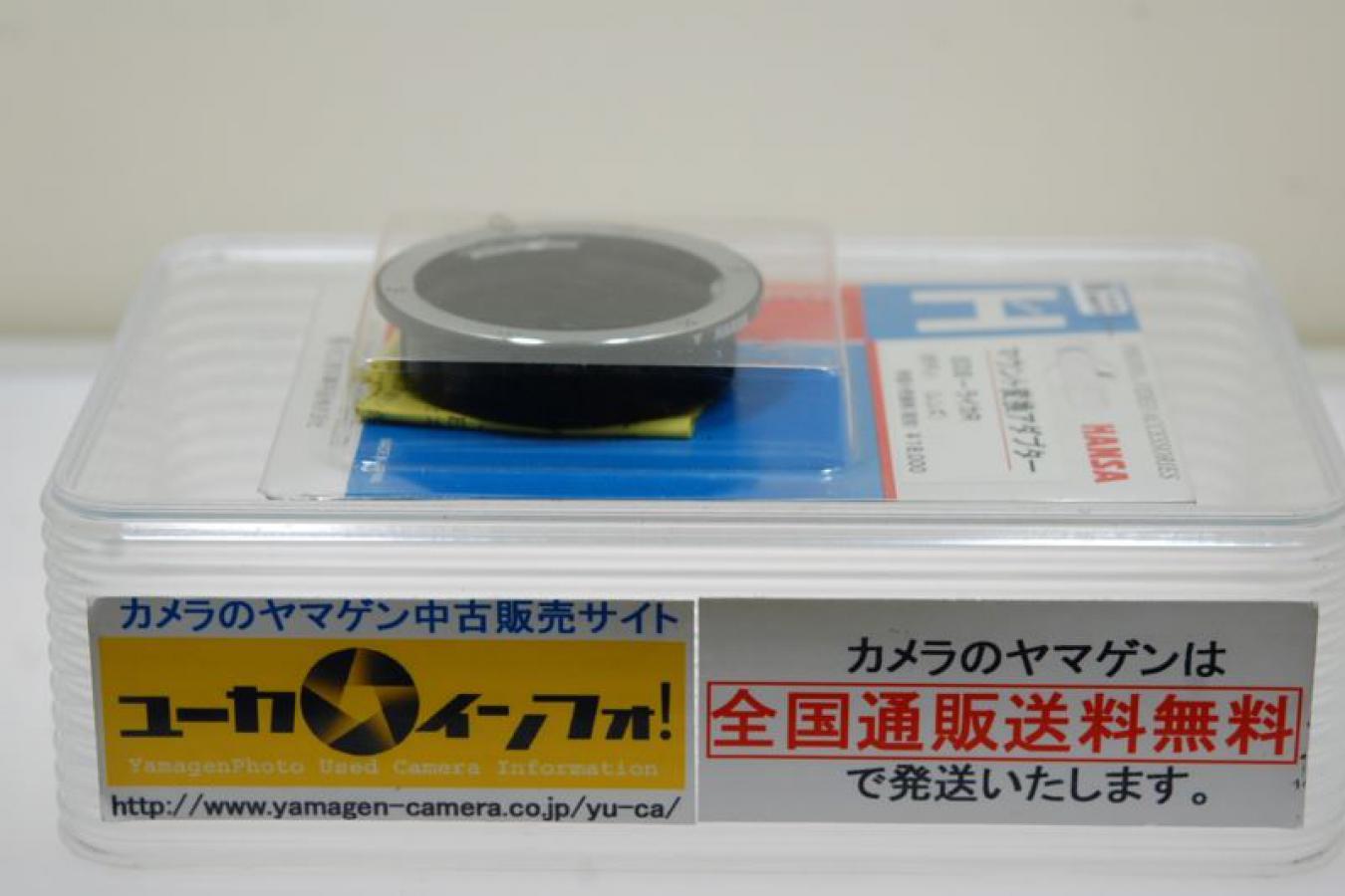 【デッドストック新品】 ハンザ マウント変換アダプター 【EOSボディ⇒ライカRレンズ】