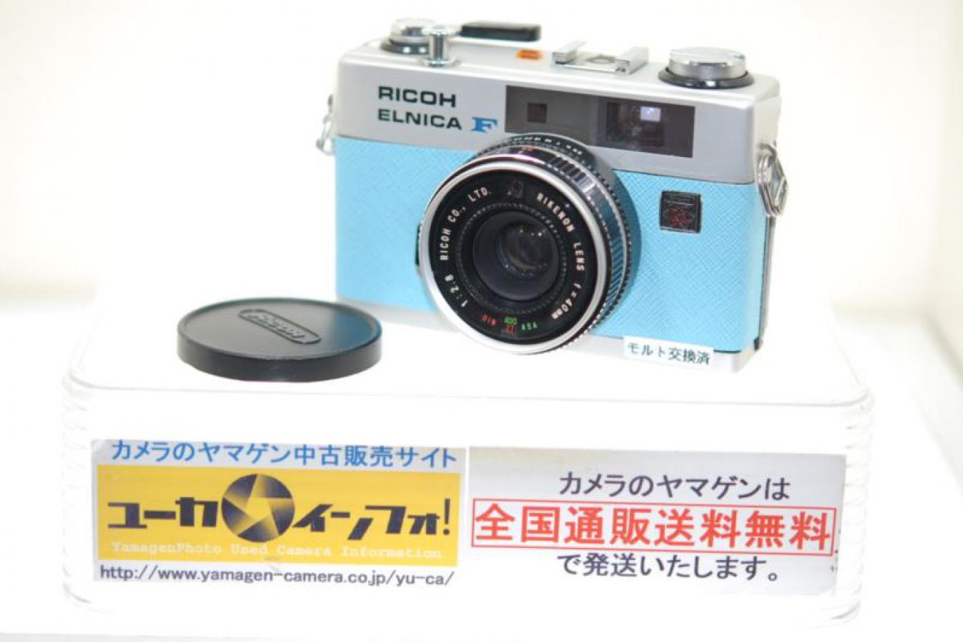 【リメイクカメラ】 RICOH ELNICA F 【モルト交換済 RIKENON LENS 40/2.8レンズ搭載】