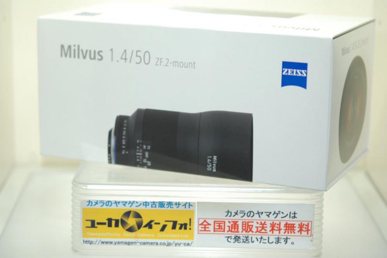 【完全新品】 Carl Zeiss Milvus 50mm F1.4 ZF.2 【CPU付ニコンAi-S用】