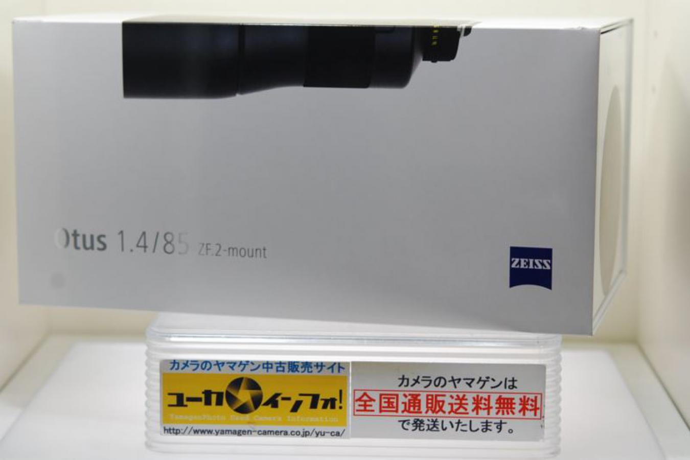 【完全新品】 ZEISS Otus 85mm F1.4 ZF.2 ニコン用