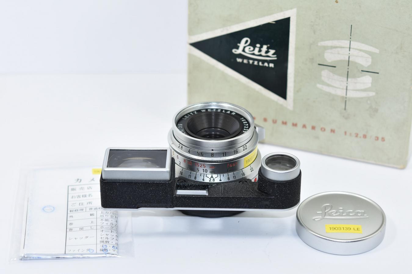 【コレクション向け】 ライカ ズマロンM 35mm F2.8 メガネ付 整備済 【166万台 1959年製 元箱付】