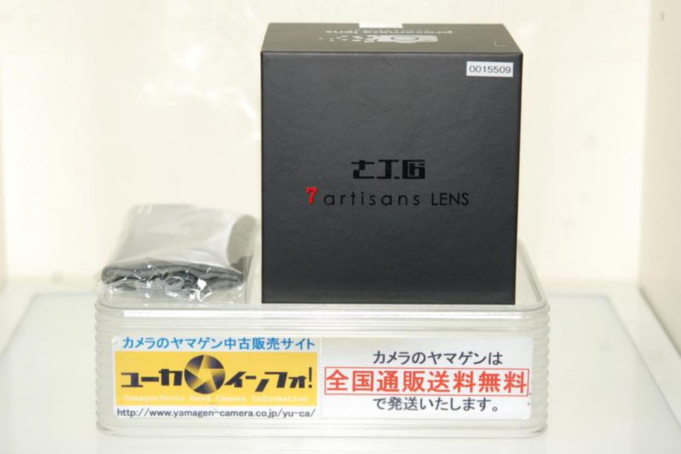 【新品未使用】 七工匠 7artisans 50mm F1.1 シルバー 【ライカMマウントレンズ】
