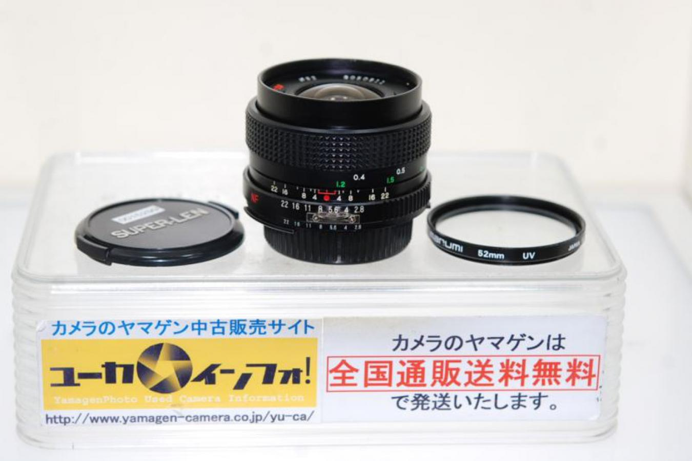 【珍 品】 DMC SUPER-LEN 28mm F2.8 ニコンAi用 【マルミ製52mmUVフィルター付】