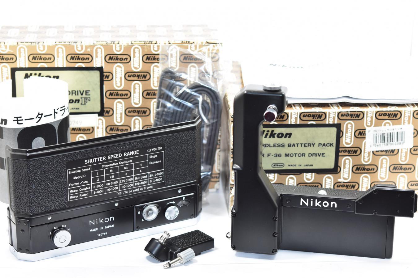 【コレクション向け】 Nikon F-36 MOTOR DRIVE SET 【元箱付一式 開封しただけで1度も使用していない】