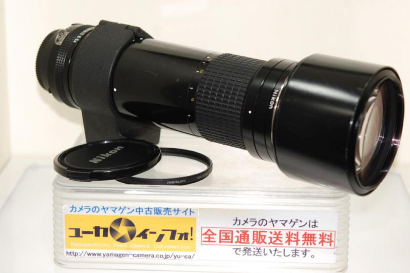 Ai-S NIKKOR*ED 400mm F5.6 【マルミ製72mmDHGレンズプロテクトフィルター付】