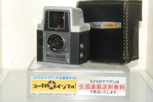 Bell&Howell ELECTRIC EYE 127 【純正ケース付】
