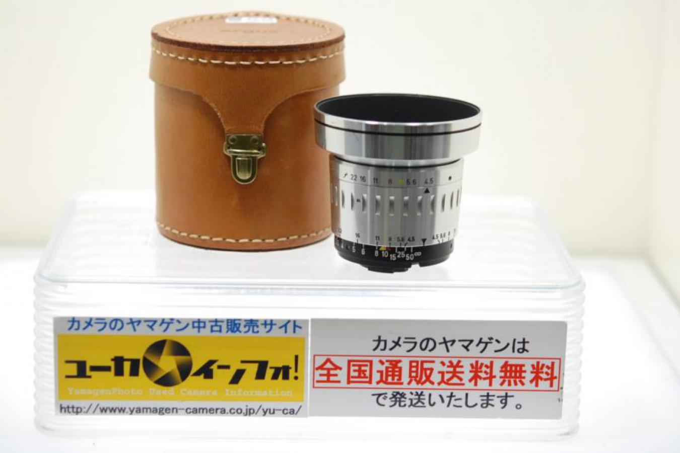 アーガス シンタゴン 35mm F4.5 【純正フード、ケース付】