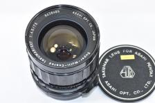 Super-Multi-Coated TAKUMAR/6×7 75mm F4.5
