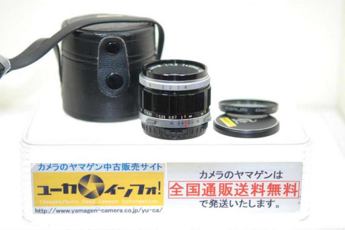 オリンパス PEN-FT用G ZUIKO AUTO-W 20mm F3.5 【純正ケース、マルミ製43mmMC-UVフィルター付】