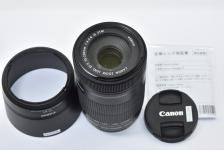 Canon EF-S 55-250mm F4-5.6 IS STM 【未記入メーカー保証書、純正フードET-63付】