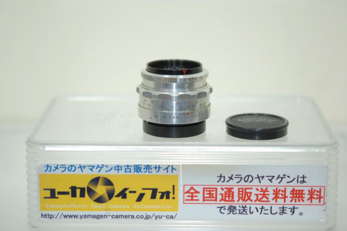 Carl Zeiss Jena テッサー 50mm F2.8 【エキザクタマウントレンズ】
