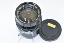 【珍 品】 KINOPTIK PARIS GRAND-ANGLE SPECIAL 12.5mm F2.5 ARRIFLEX 【Cマウントレンズ】