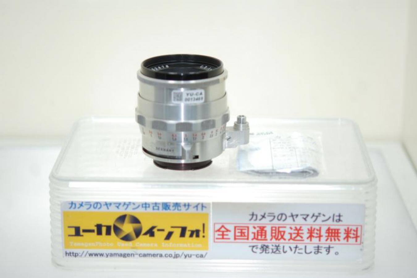 Carl Zeiss JENA ビオター 58mm F2 整備済 【エキザクタマウントレンズ】