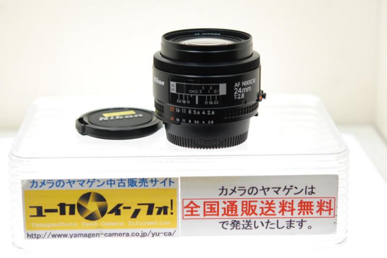AF NIKKOR 24mm F2.8