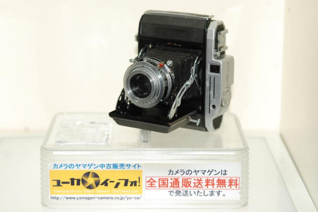 コニカ パールI RS型 【ヘキサー75/4.5レンズ搭載】