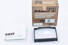 Nikon FOCUSING SCREEN D型 【Nikon F3用】