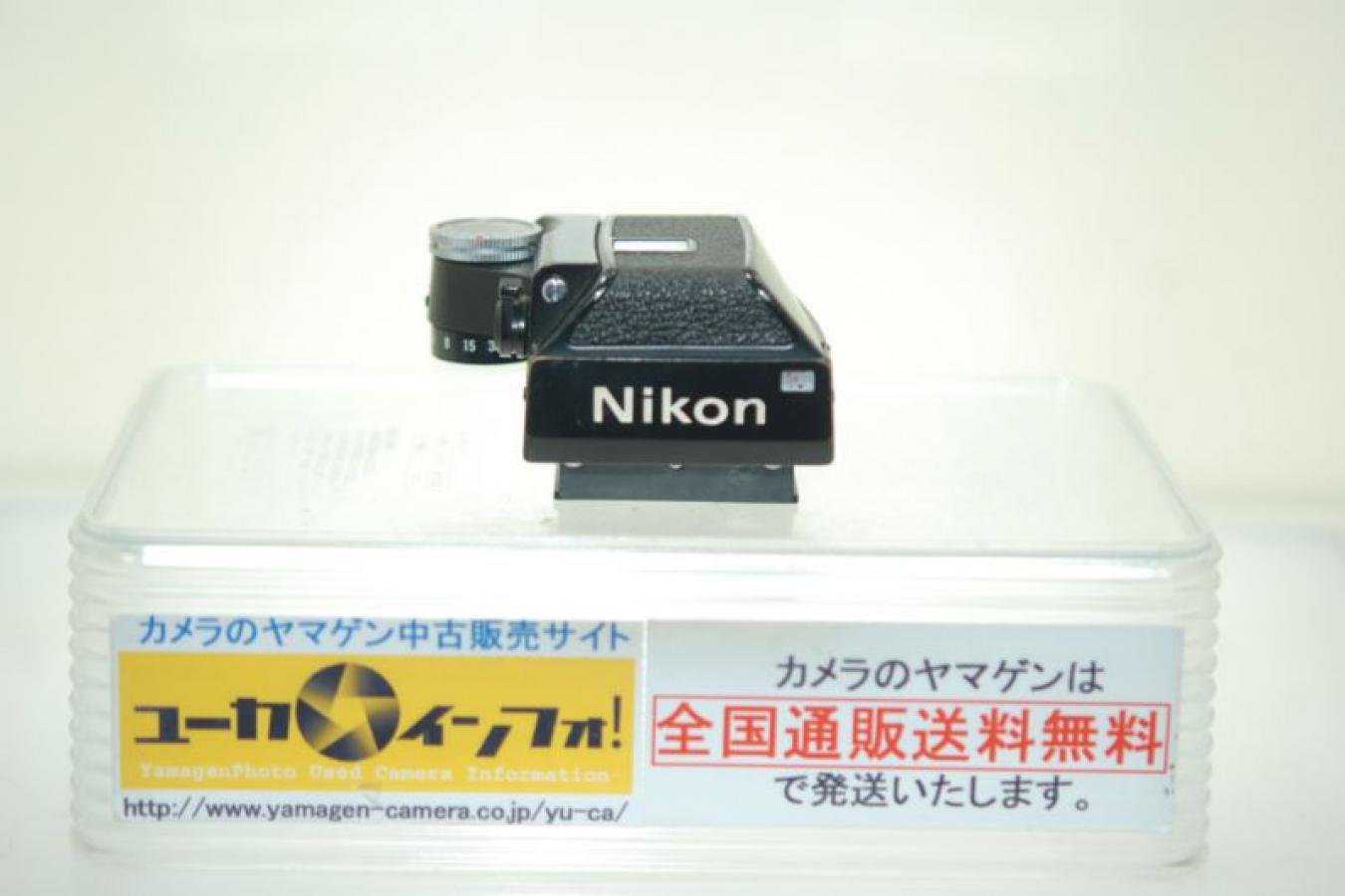 ニコン F2用フォトミックファインダー DP-1