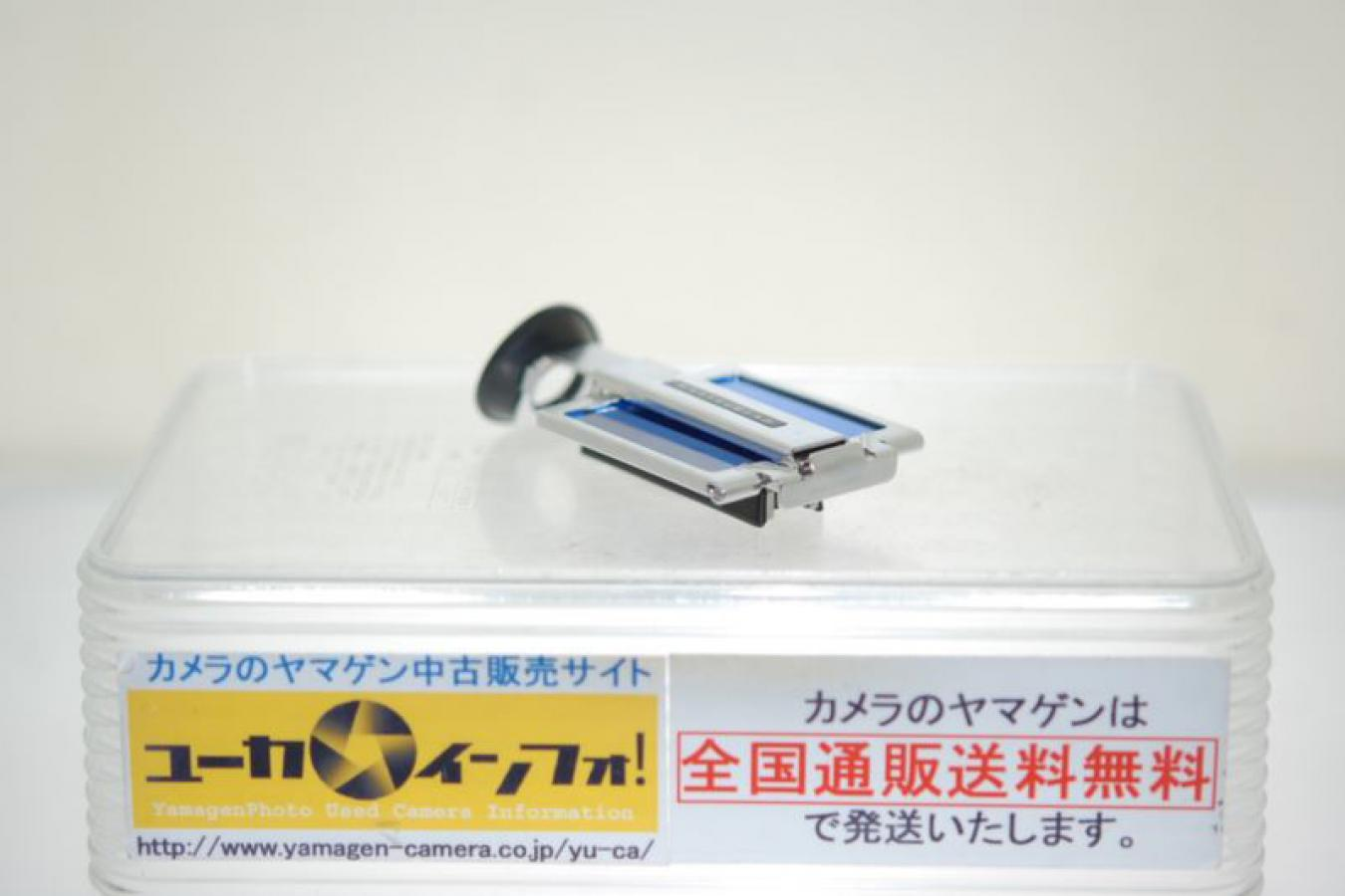ハッセルブラッド スポーツファインダー 【250mmファインダーマスク付】