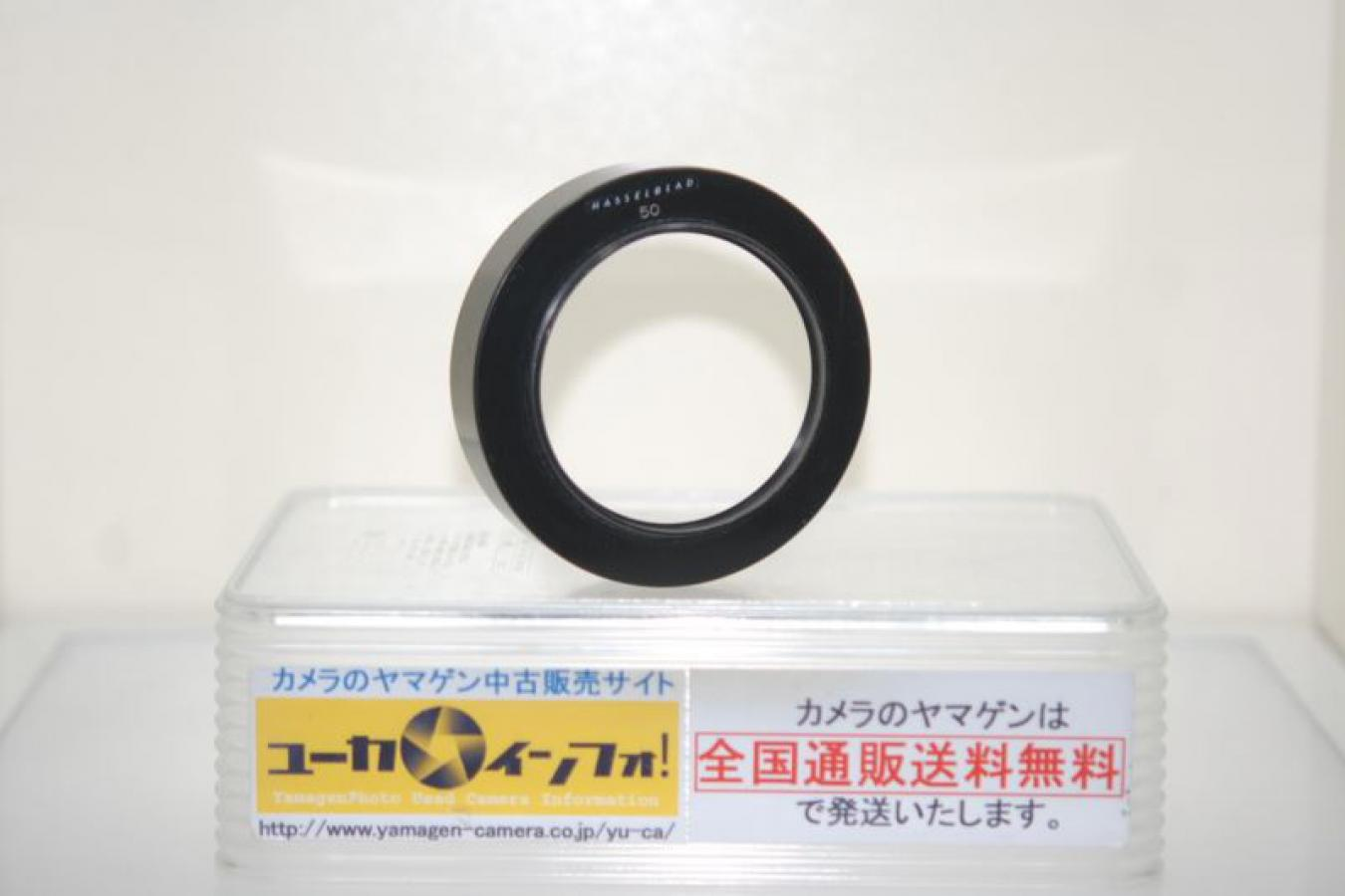 ハッセルブラッド メタルフード50 【ディスタゴンC50?用】